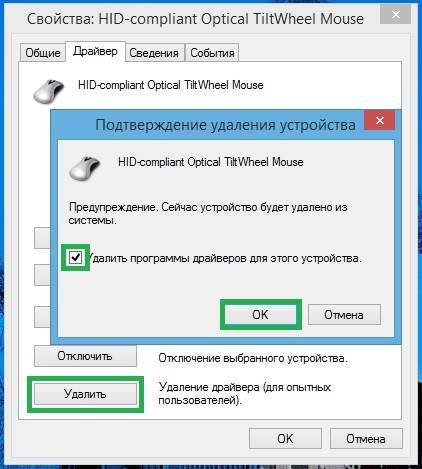 Как сделать двойное нажатие мышки