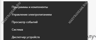huishoudelijke apparaten khabarovsk