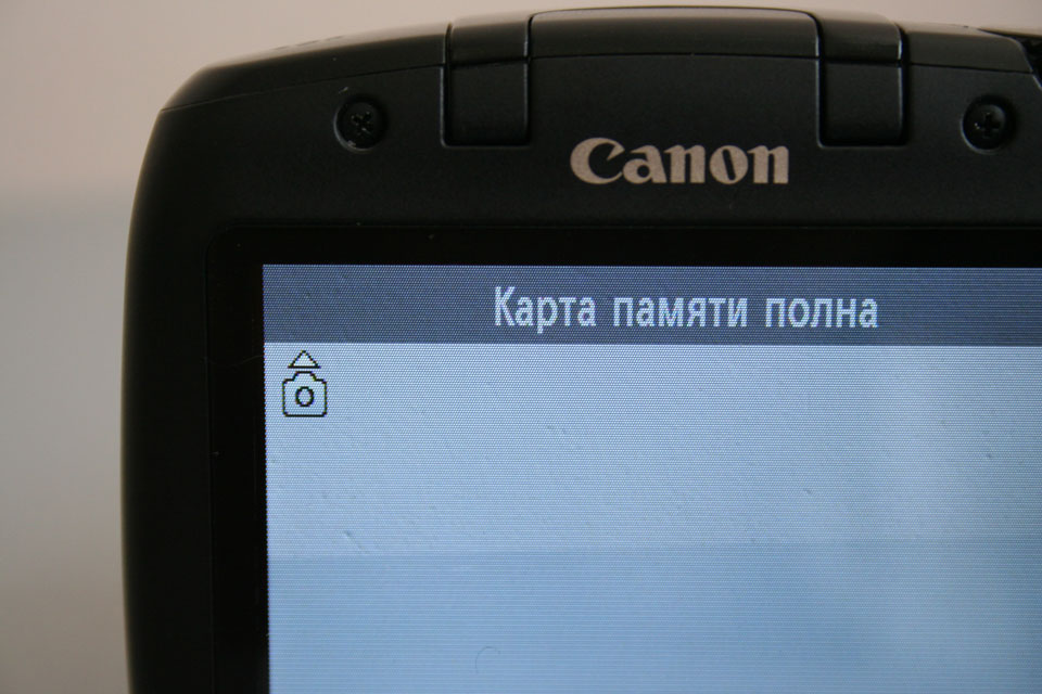 фотоаппарат пишет ошибка карты памяти что делать понимаешь, нафига