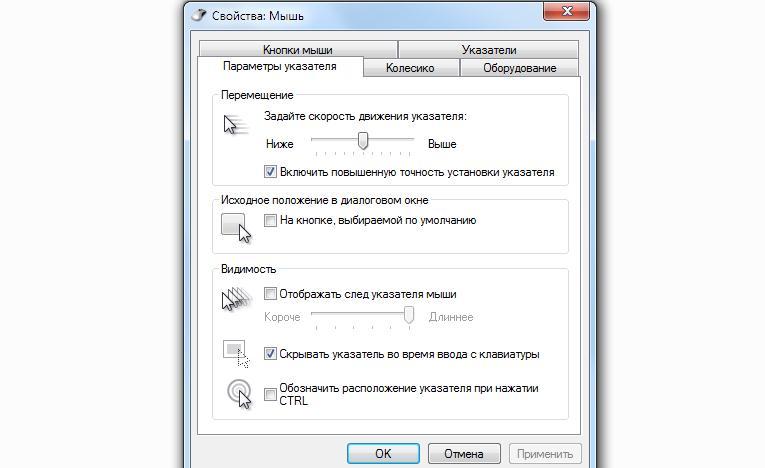 Для удобства программный интерфейс разделен на две части.