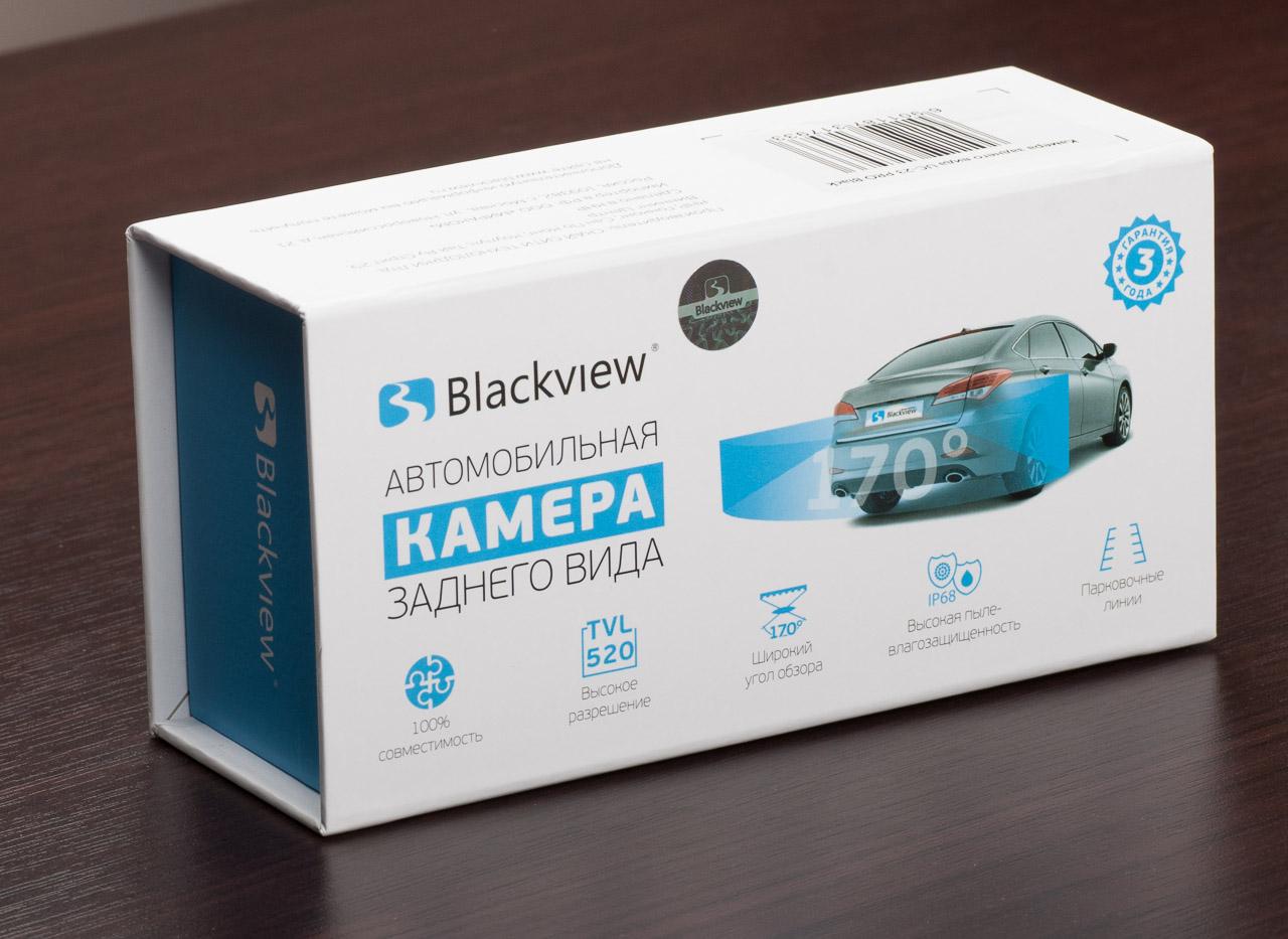 Rückfahrkamera. Universal Rückfahrkamera für Autos
